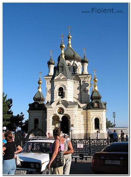 Форосская церковь Воскресения Господня