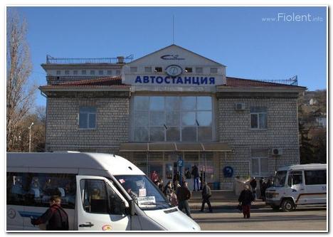 Автобусная станция, Севастополь