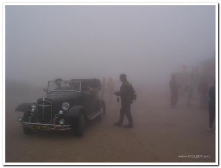 Туман на Ай-Петри
