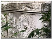 Резьба по камню, Бахчисарай