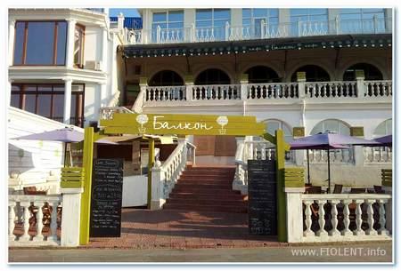 Балкон. Вход в ресторан