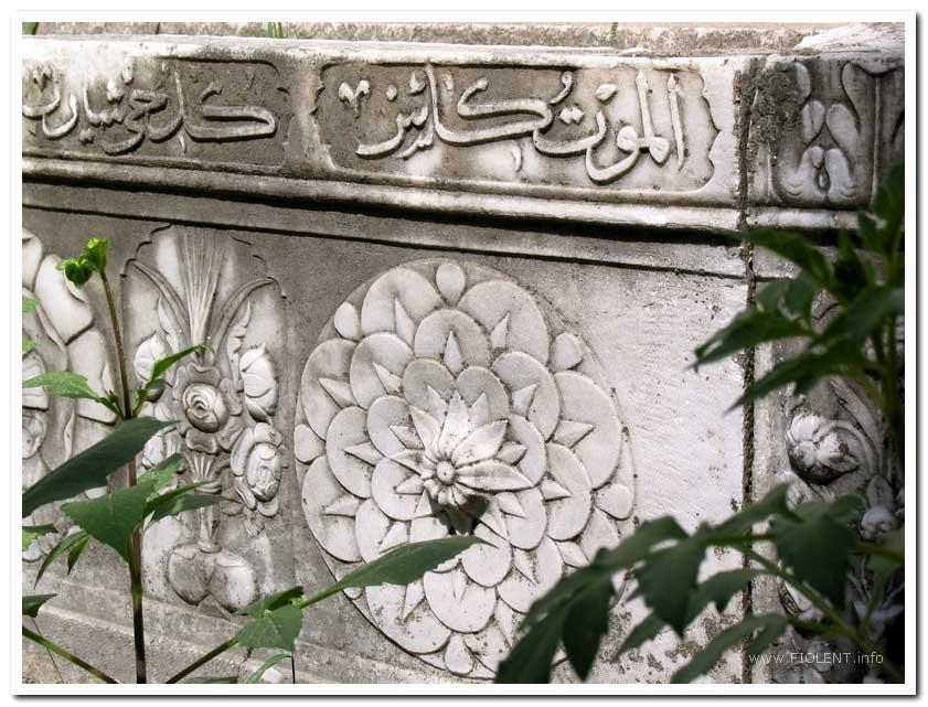 http://fiolent.biz/images/bakhchisaray_carving.jpg